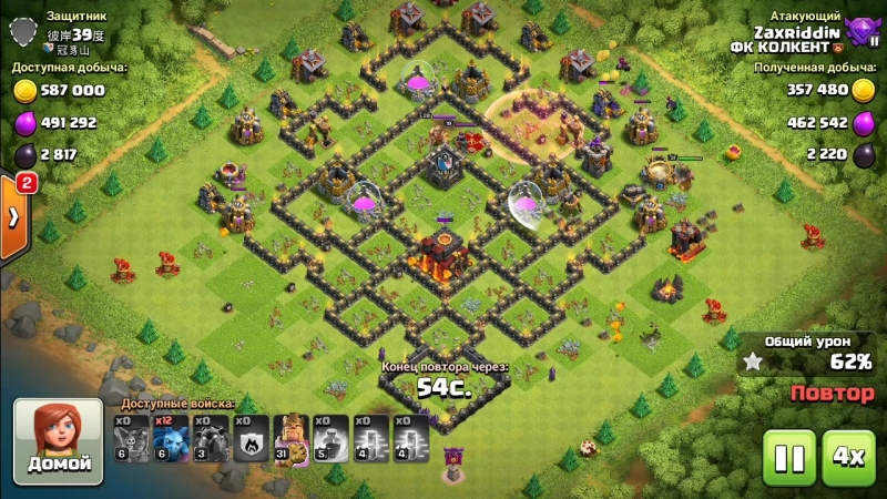 Clash of Clans_2018-02-16-00-20-35.mp4