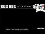 Kara no Shoujo 2 (Uro no Shoujo) - эпизод 10