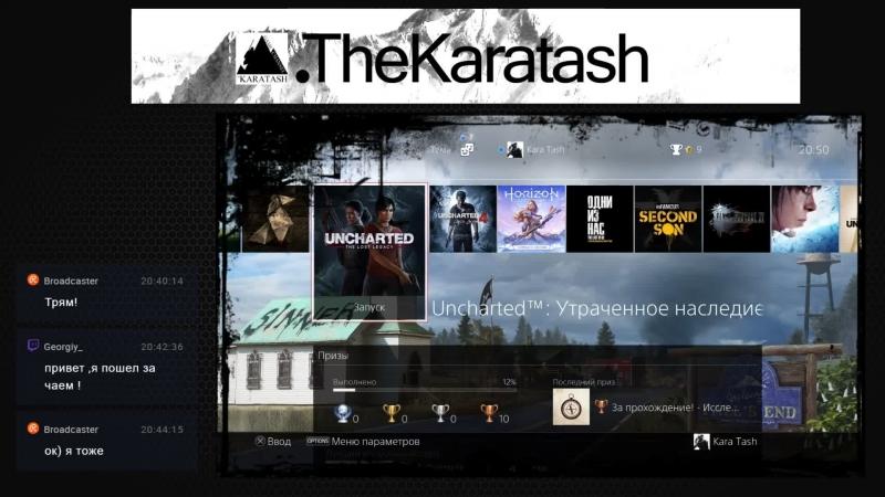 В поисках Ганеши! | Uncharted: The Lost Legacy | Karatash