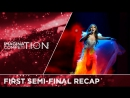 IMC - 13 | Recap all songs | Semi-final 1