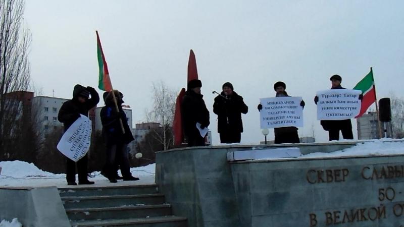Митинг, посвящённый Международному дню родного языка