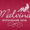Malvina Club 18+
