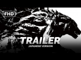 JAP | Трейлер: «Годзилла: Планета чудовищ» / «Godzilla: Monster Planet», 2017