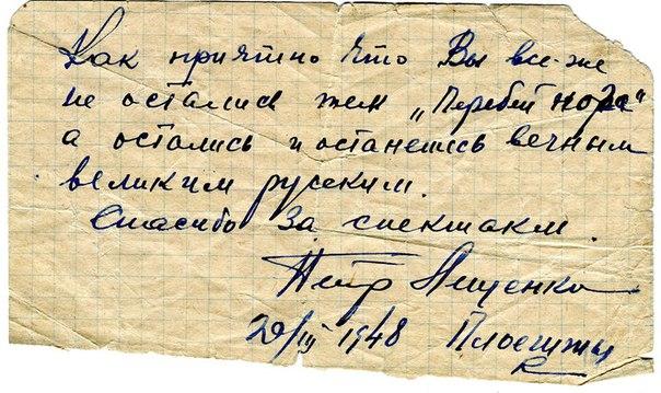 Петр Лещенко V33mDSXJWEc