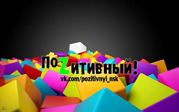 Хорошие и Позитивные новости- это ежедневный источник хороших и позити