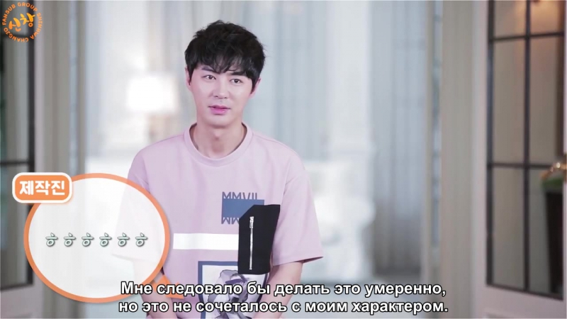 [FSG Shinhwa Changjo] Что для тебя Шинхва - Чонджин