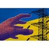 Уральский Молодежный Энергетический Форум