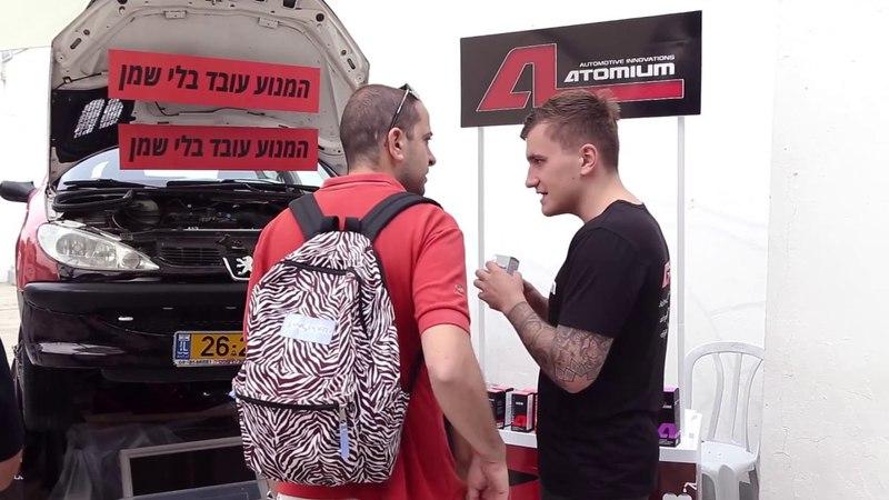Atomium на выставке в Тель-Авиве. Технология Супротек на Ближнем Востоке