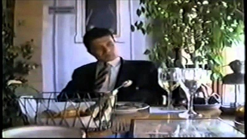 Paul Baghdadlian - Sirem Kez [Video 1998]