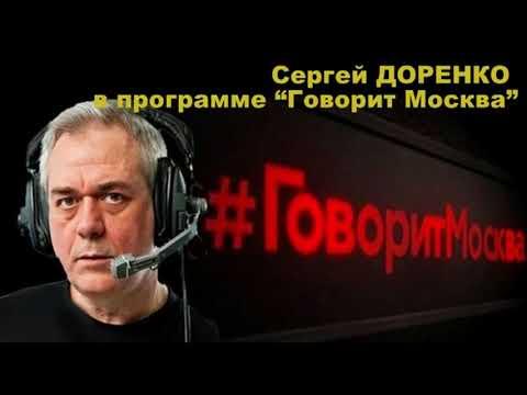 Трагедия в Кемерово: жёсткий комментарий Доренко на этот бедлам