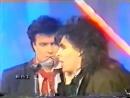 Arcadia at Fantastico 1985