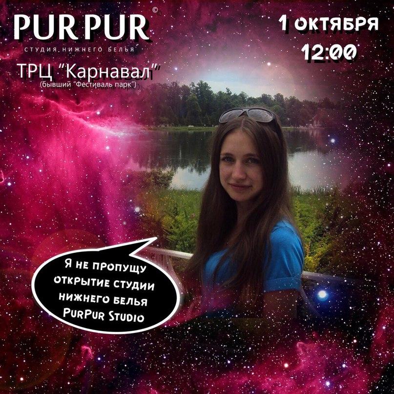 Лена Ситникова | Тамбов