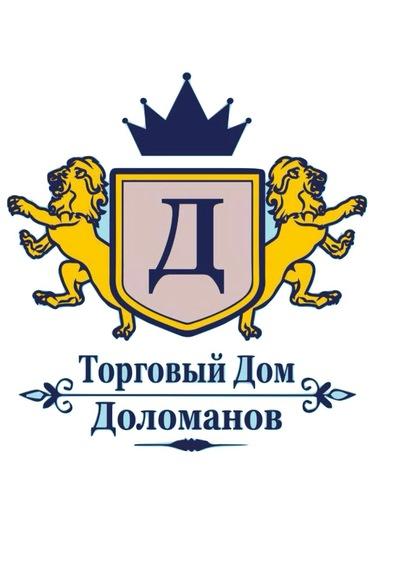 Торговый-Дом Доломанов