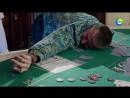 Пока Цветёт Папоротник (7 Серия) HD