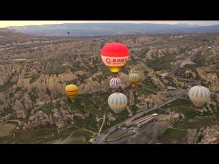 Полетаем на воздушном шаре над Каппадокией?