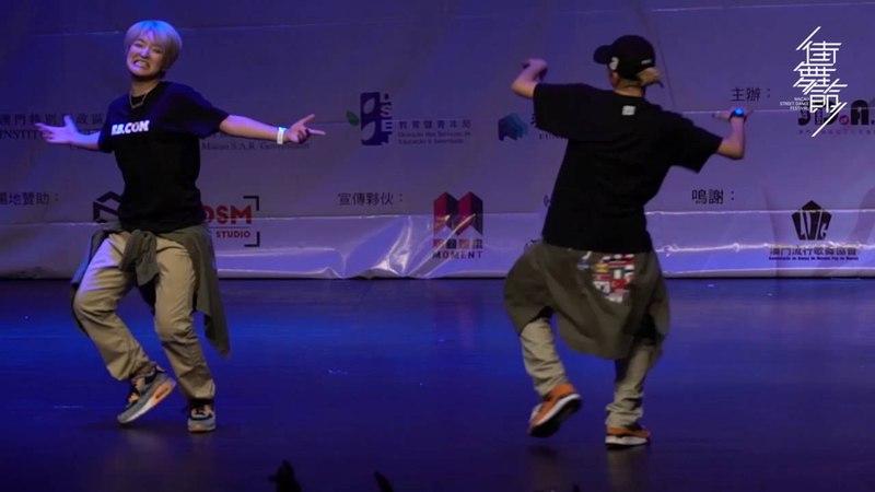 澳門街舞節MSDF 2016 外地嘉賓 24 - Hip-Hop Guset Solo Rushball