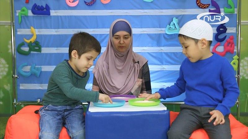 Азбука Корана: буква ﻙ