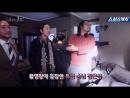 "[27.10.2017 канал SBS] Визит Чанг Гын Сока, на съемки дорамы ""Температура любви"""
