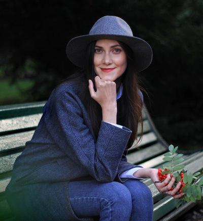 Анастасия Бегляк