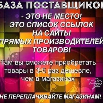 Алина Ивлеева