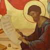 Святые отцы Православие