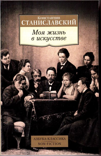"constantin stanislavsky and method acting essay Free essays stanislavski- method acting and its importance stanislavski- method acting and its importance stanislavski and 'the method' ""to become a."