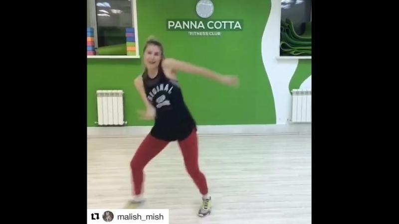 ZUMBA В PANNA COTTA