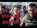 Савченко ! 23.03.18 Показали новые факты обвинения Надежды Савченко .