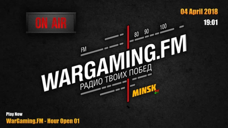 Wargaming.FM (ON AIR)