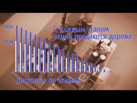 ПРОЕКТ мотор колесо ДУЮНОВА заработай на производстве асинхронных двигателей