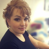 Оксана Завьялова
