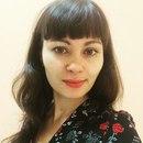 Яна Торгашина фото #25