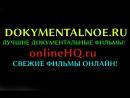 Человек и закон 21/07/2017, Документальный