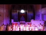 Академия детского мюзикла. Праздник рождества. Органный зал 2018 г.