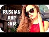 Stream RUSSIAN RAP 2018 MIX
