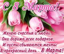 Маша Козырчикова фото #31