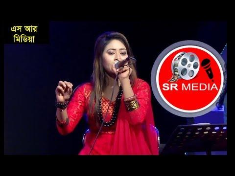 Biroho Bichcheder Jalay | Bangla Sad Song | Doyel | Bangla Folk Song | 2018 | Full hd | SR Media