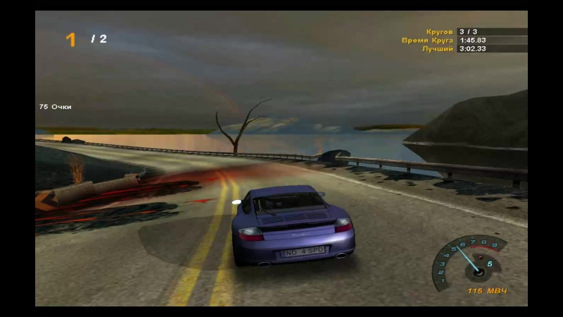 Need for Speed: Hot Pursuit 2, Островные окраины