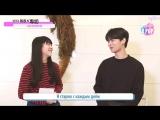 [RUS SUB] 171125 01KPOP N Interview in Hong Kong