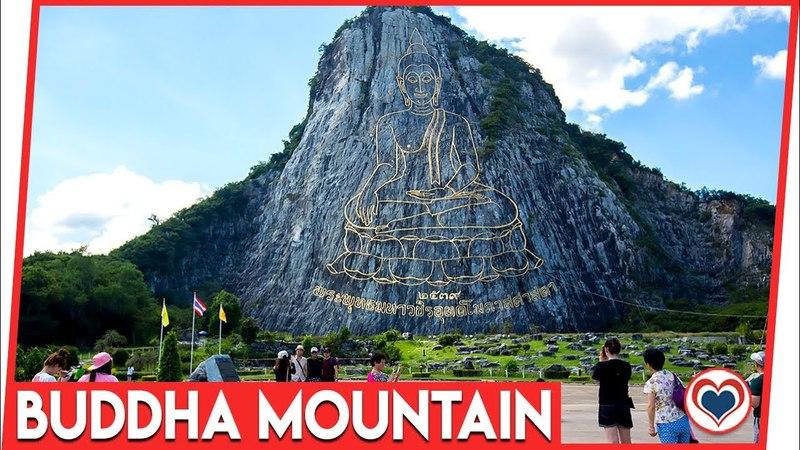 Khao Chee Chan - Buddha Mountain Pattaya