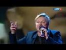 Виктор Салтыков - Белая ночь Привет Андрей Татьянин день , Татьяна Овсеенко , Татьяна Буланова 2018
