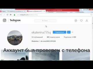 Победитель №23 Юлия Тихомирова (2 билета на Хоккейный матч Локомотива)