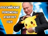 Дима Бикбаев. ХайпNews. Эпизод 30