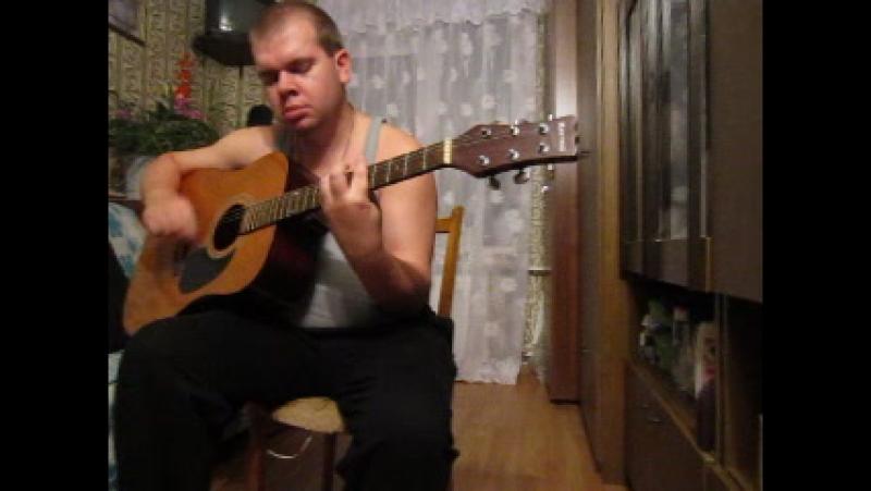 Кино Звезда по имени солнце кавер Илья Игнатьев