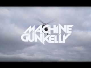 Machine Gun Kelly заплатил за кофе в Москве $2000, и о сравнении с Eminem не парится.