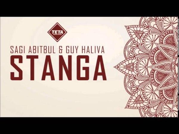 Sagi Abitbul Guy Haliva - Stanga ( Uzun Versiyon ) ( 30 Dakikalık 30 Minutes )
