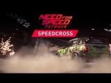 Need for Speed Payback — Откройте для себя Speedcross