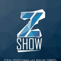 z_show_lutsk