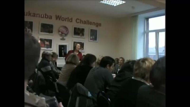 Конференция НКП Южнорусская овчарка