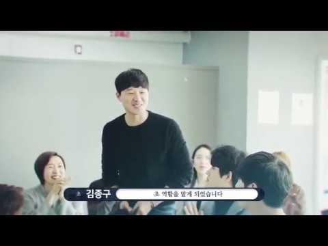 [ 뮤지컬_SMOKE ] 상견례 현장 공개